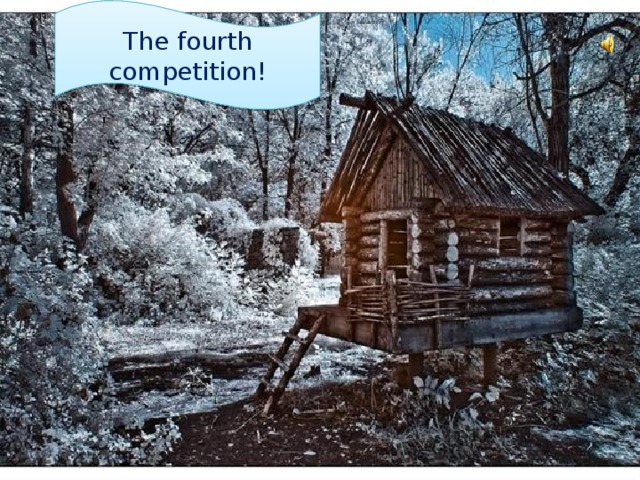 The fourth competition!