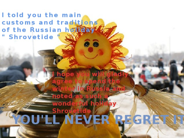 I told you the main customs and traditions of the Russian holiday