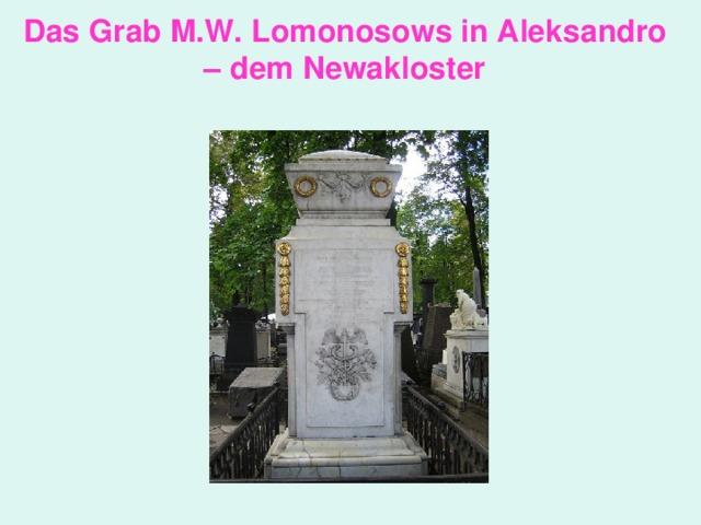Das Grab M.W. Lomonosows in Aleksandro – dem Newakloster