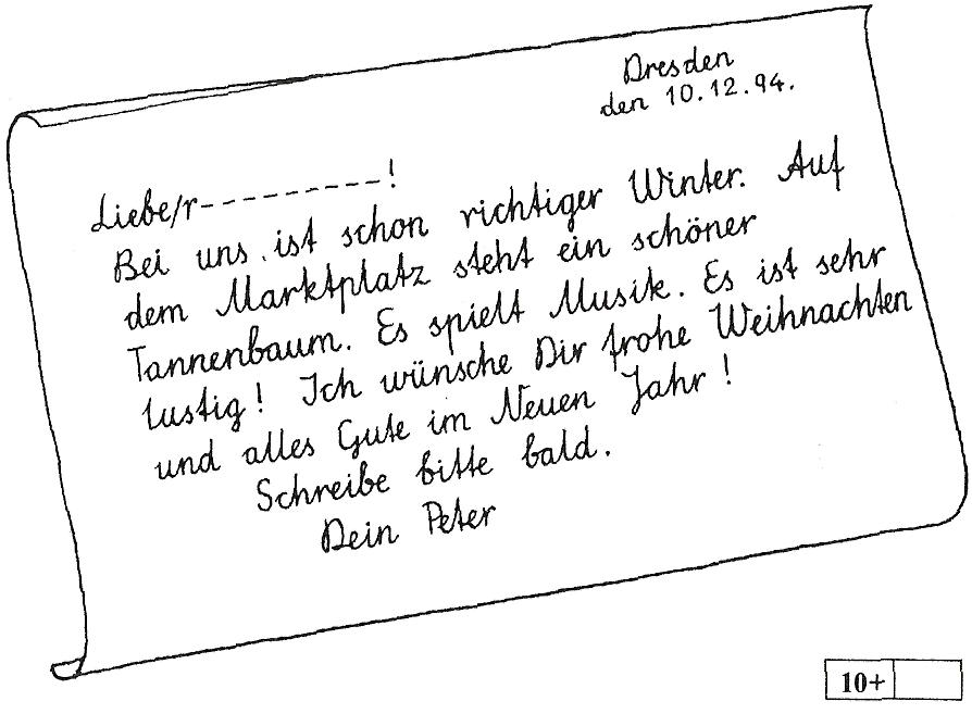 Оформление открытки с текстом английский язык
