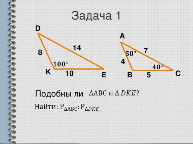 решение задач рогачев н м