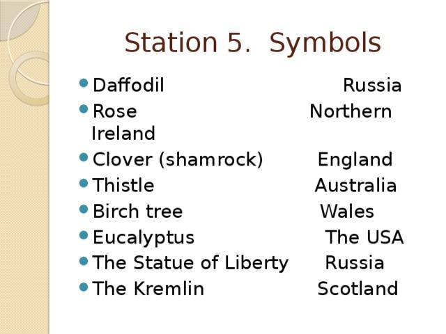 Station 5. Symbols