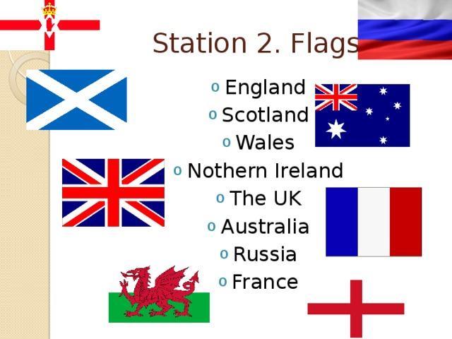 Station 2. Flags
