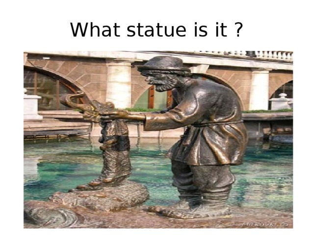 What statue is it ?