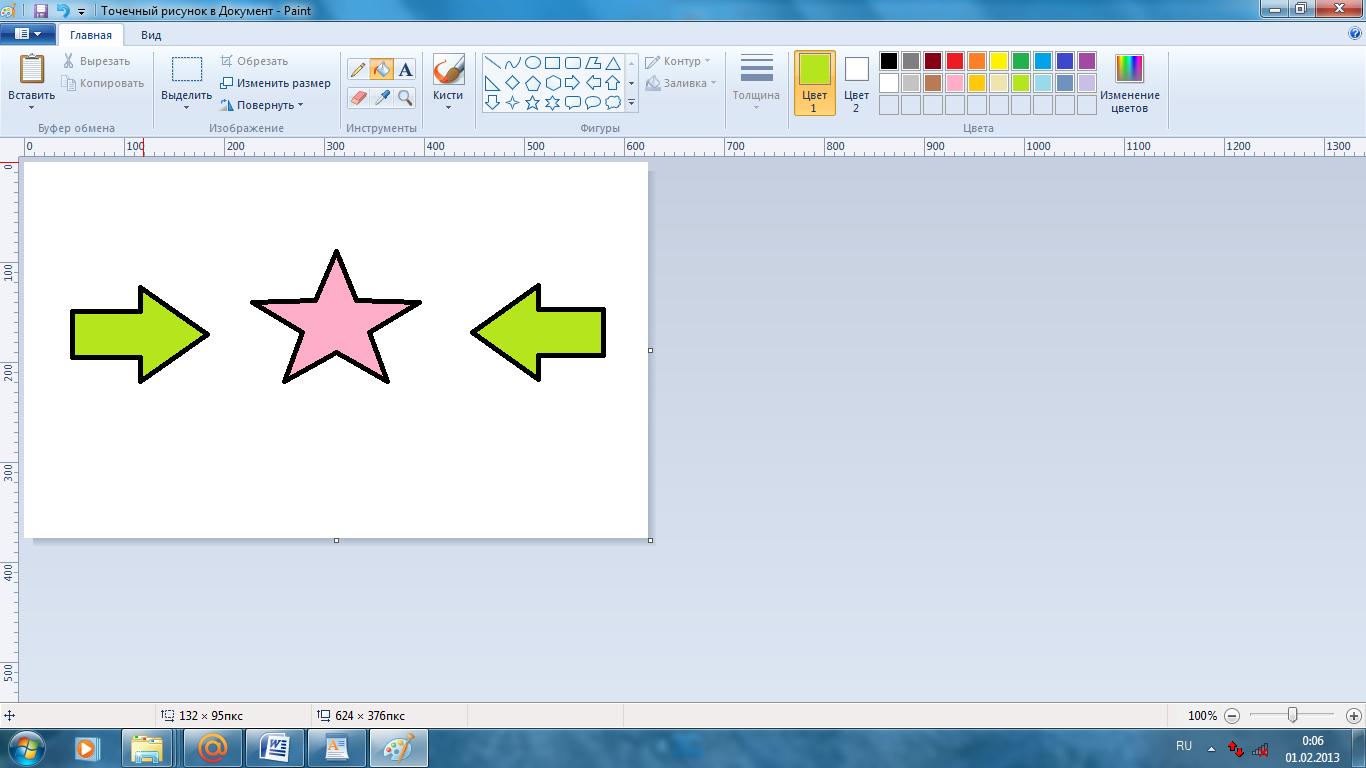 Как в пейнте написать текст на картинке