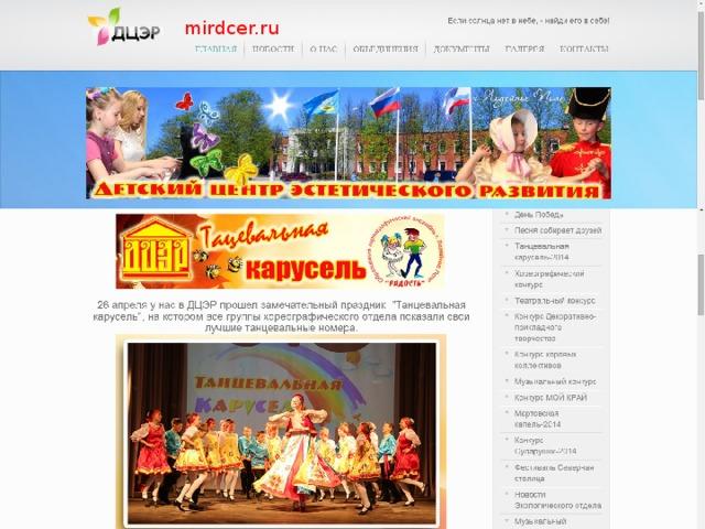 mirdcer.ru