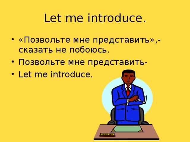 Let me introduce .