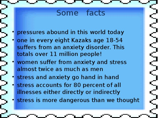 Some facts