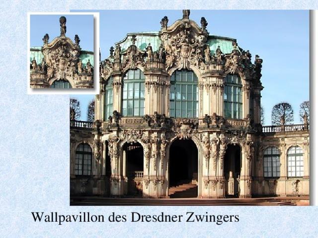 Wallpavillon des Dresdner Zwingers