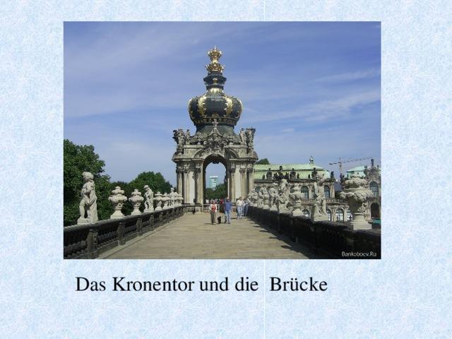 Das  Kronentor und die Brücke