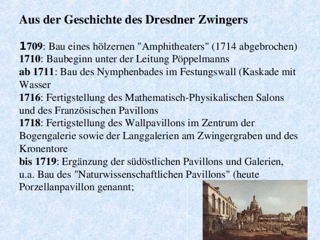 Aus der Geschichte des Dresdner Zwingers    1 709 : Bau eines hölzernen