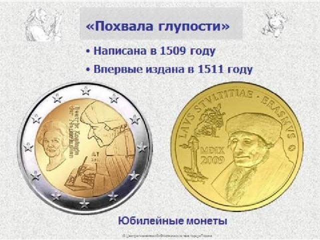 © Централизованная библиотечная система города Пскова