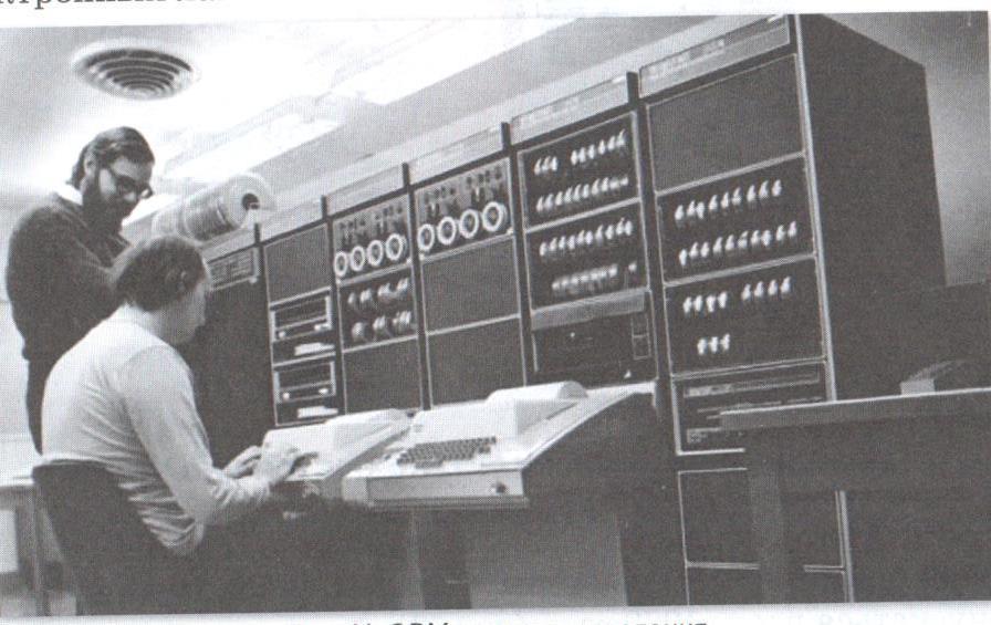 изображения эвм второго поколения фото петров музыкант фото