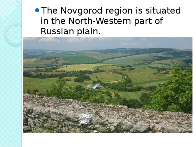The Novgorod region is situated in the North-Western part of Russian plain.