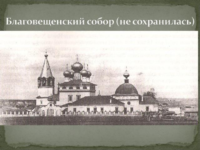 В 1931 году советским правительством было решено снести собор в целях использования его в качестве строительного материала. 8 лет храм стоял разоренным и обезглавленный. В одну из ночей храм был взорван.