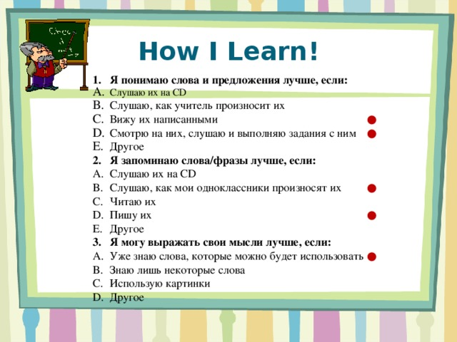 How I Learn!