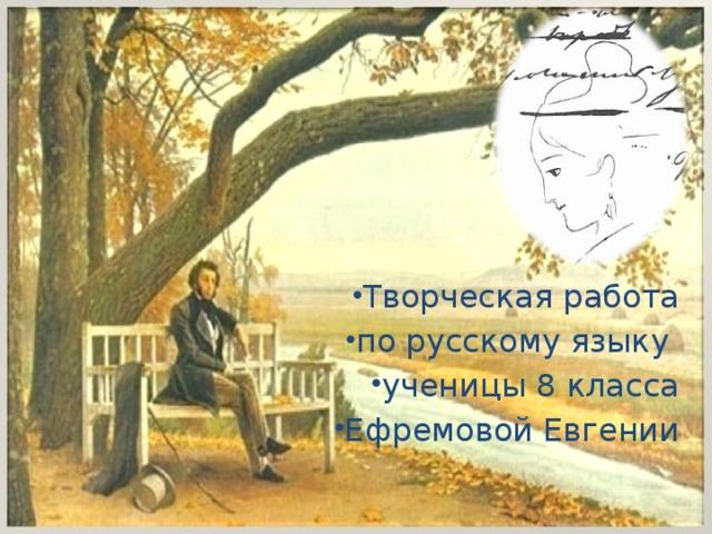 Zachem Nuzhno Izuchat Russkij Yazyk Russkij Yazyk Prezentacii