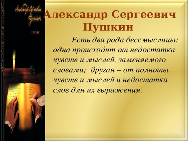 Зачем мне нужно изучать русский язык эссе 7636