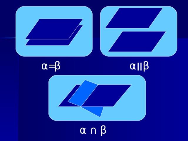 α = β α ׀׀ β α  ∩  β