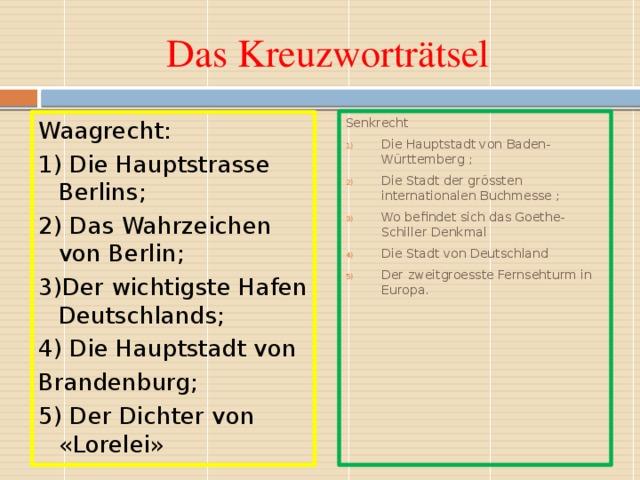 Kreuzworträtsel Deutschland