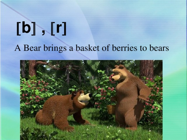  b  ,  r  A Bear brings a basket of berries to bears