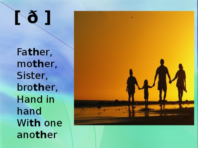 [ ð ] Fa th er, mo th er, Sister, bro th er, Hand in hand Wi th one ano th er