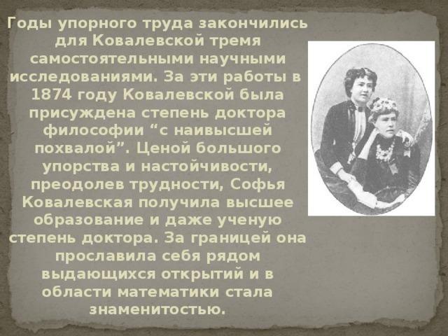 Карл Т. В. Вейерштрасс