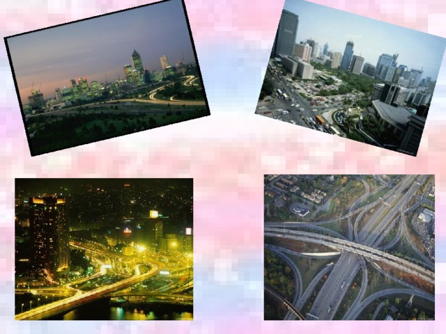 Посмотрите, как красиво выглядят города с высоты птичьего полета. Огромное количество дорог, как паутина, висит над городом. По дорогам движется транспорт. А по тротуарам идут люди. А для того чтобы не было аварий придумали правила дорожного движения. А вы их должны знать!