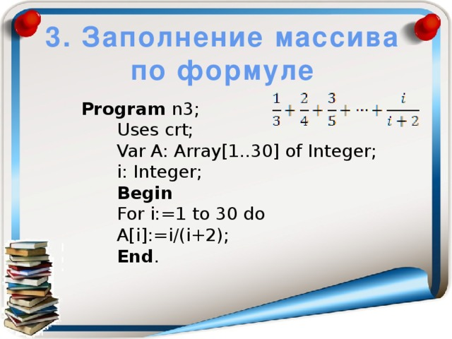 Programm N3