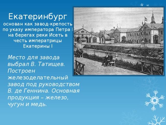 Открытки ссср, открытки с видами екатеринбурга и краткая история создания города
