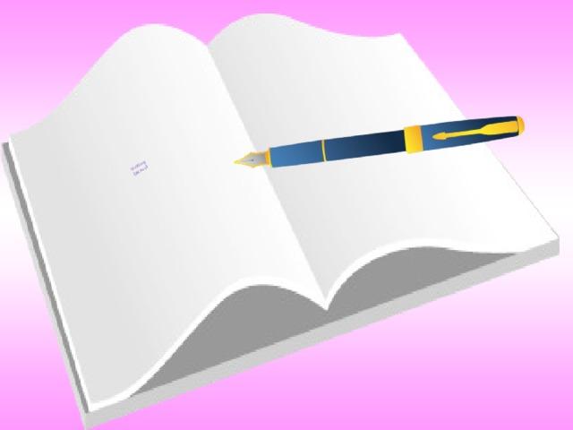 Writing  ( Жазу )