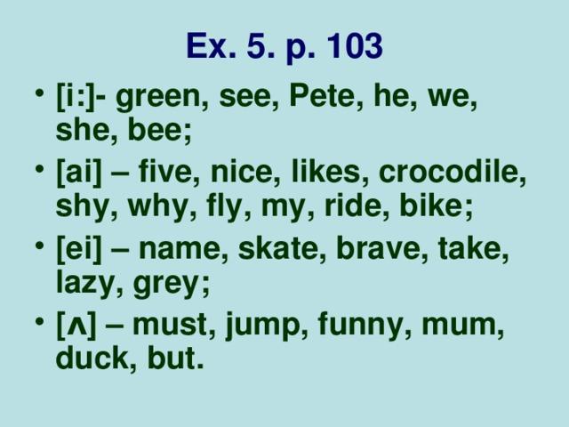Ex. 5. p. 103