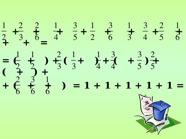 + + + + + + + + + + = = ( + ) + ( + ) + ( + ) + ( + ) + + ( + + ) = 1 + 1 + 1 + 1 + 1 = 5