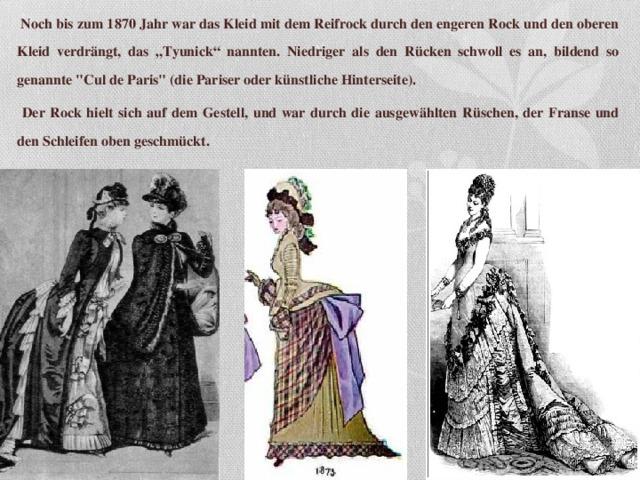 """Noch bis zum 1870 Jahr war das Kleid mit dem Reifrock durch den engeren Rock und den oberen Kleid verdrängt, das """"Tyunick """" nannten. Niedriger als den Rücken schwoll es an, bildend so genannte"""
