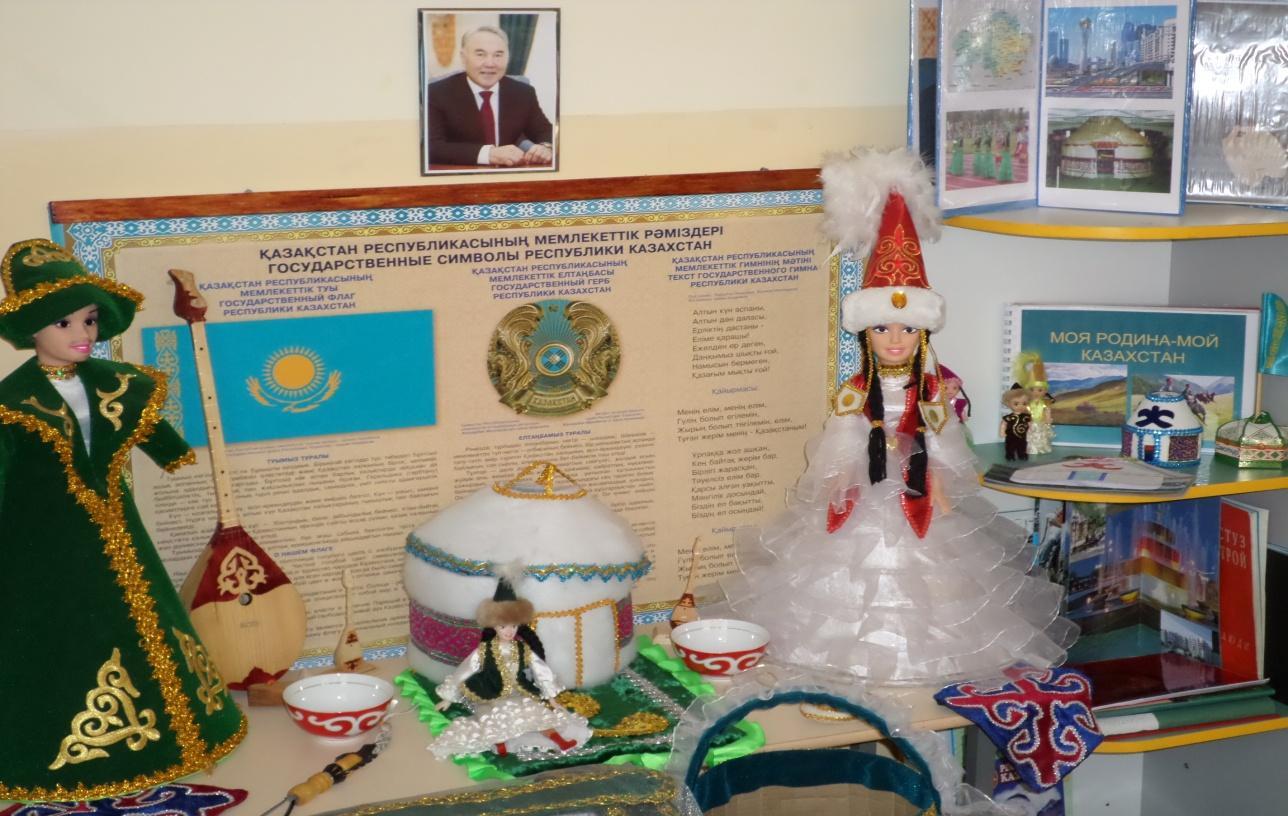 машины картинка патриотического уголка казахстана представляет