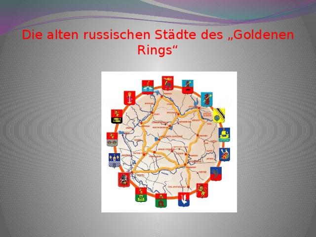 """Die alten russischen Städte des """"Goldenen Rings"""""""
