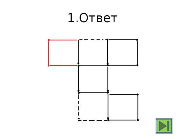 Решить задачу с перекладыванием спичек физика колебания решения задач