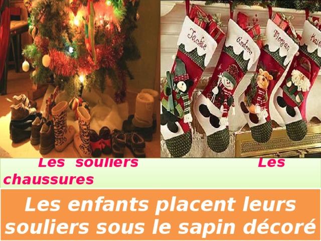 Les souliers Les chaussures Les enfants placent leurs souliers sous le sapin décoré