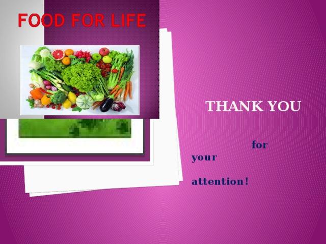 Вставка рисунка Thank you   for your  attention!