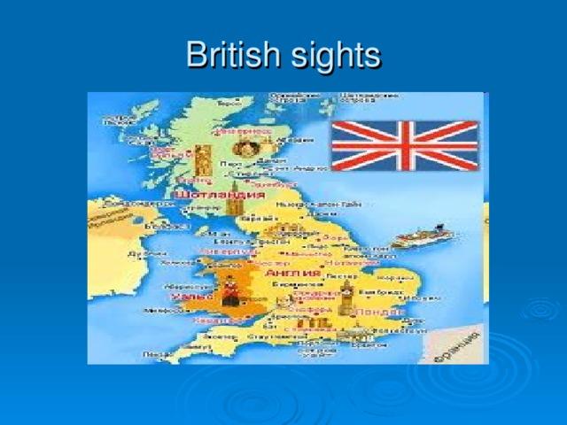 British sights