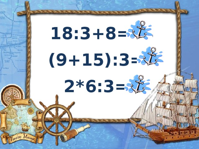 18:3+8=14  (9+15):3=8  2 * 6:3=4