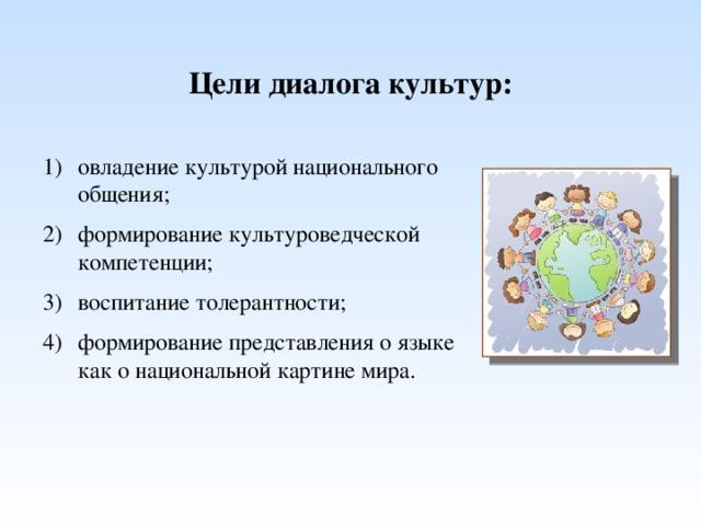 Концептный метод Основывается на работе с концептами : комментариях к ним, объяснении их значений, а также значимости для носителей культуры, которой они принадлежат.