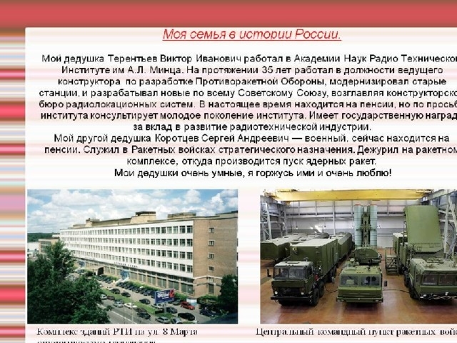 Храм-на-Крови́, г. Екатеринбург