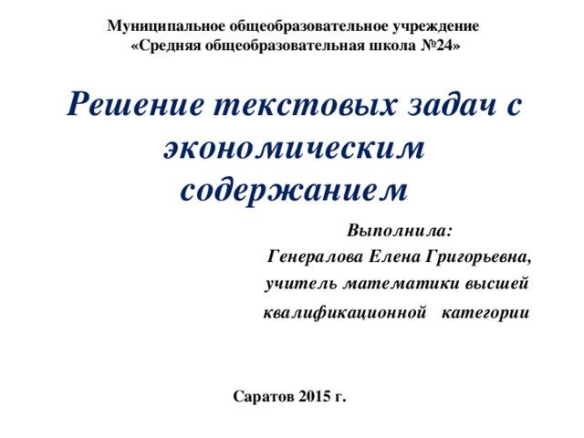 оля хочет взять в кредит 100000 рублей погашение кредита происходит раз в год равными суммами какие банки дают кредит онлайн без обращения в банк на карту