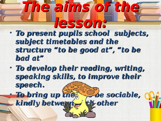 The aims of the lesson: