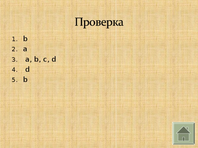 b a  a, b, c, d  d b