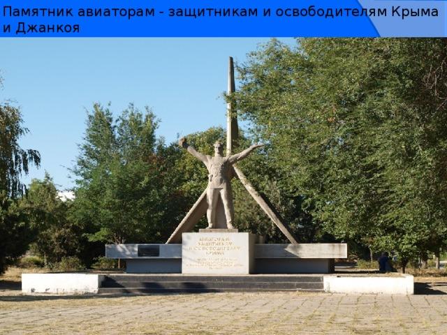 Памятник ждуну фото клиентов
