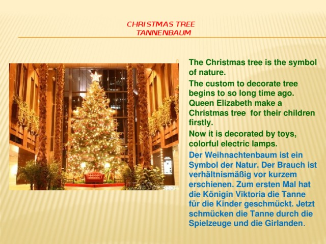 Christmas tree  Tannenbaum