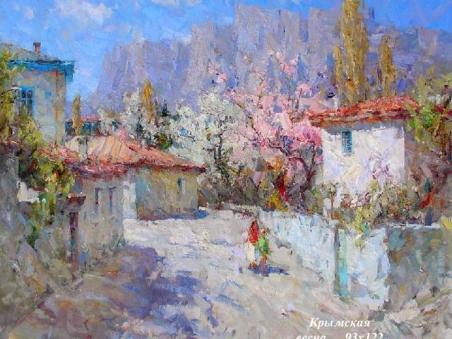 Крымская весна  93х122