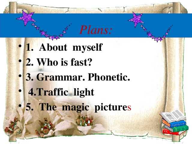 Plans:
